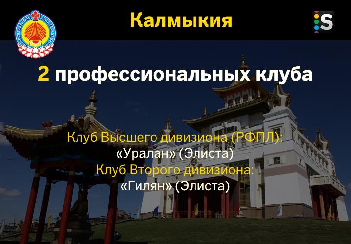 https://s5o.ru/storage/simple/ru/edt/13/91/78/06/rue3e9908ca75.png