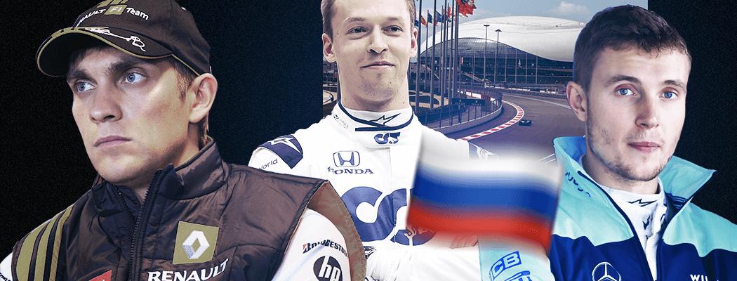 Россия в «Ф-1»: собственный Гран-при, 4 подиума, команда-аутсайдер. Когда же будут победы?