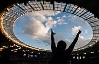 Премьер-лига Россия, Краснодар, стадион Краснодар