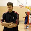 студенческая сборная России, Московская баскетбольная лига, NCAA