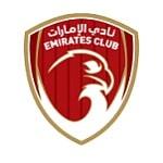 Эмирейтс - logo