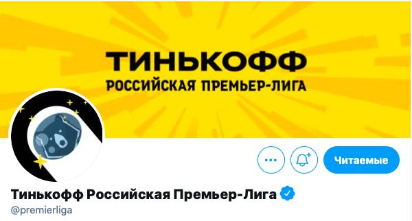 Матчи РПЛ начинаются с «Поехали!». А вы знаете, откуда взялась великая фраза Гагарина?