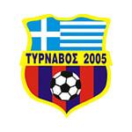 Тирнавос-2005
