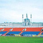 стадион Центральный Казань