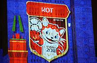 ФИФА, ЧМ-2018