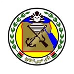 Харас Эль-Ходуд - logo