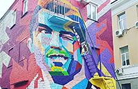 Граффити Криштиану Роналду в Казани. Это идеально!