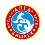 Алга - logo