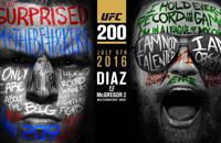 смешанные единоборства, UFC, Жорж Сен-Пьер, Нэйт Диас, Фрэнки Эдгар, Жозе Альдо, Ронда Раузи, Конор МакГрегор