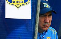 На каком месте в итоге будет «Ростов»?