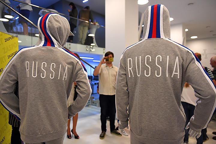 У сборной России новая форма. Серая - Под прицелом - Блоги - Sports.ru 4b90a341c86