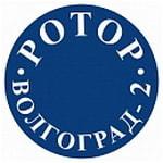 Ротор-2 - записи в блогах