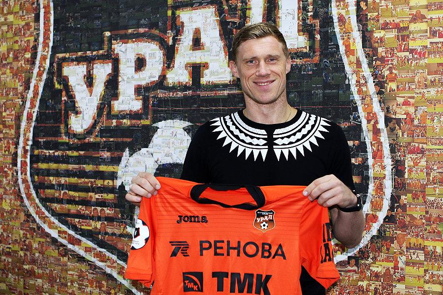 Нападающий Погребняк будет футболистом «Урала»
