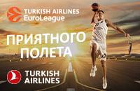 Единая лига ВТБ, Sports.ru, натив, Turkish Airlines EuroLeague