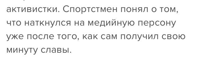 https://s5o.ru/storage/simple/ru/edt/20/05/2a/0d/rue1acbdb3b0c.png
