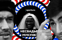 Похож ли Бакаев на Титова и извинится ли Дорский перед Цорном? Свежая «Несвадьба Мукунку»!