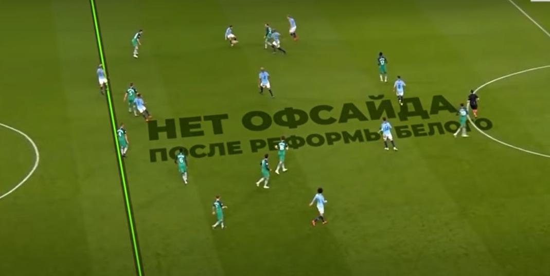 Реформы Руслана Белого в футболе: отменить правило выездного гола, усовершенствовать офсайд и ввести обратные замены. Поддерживаете?