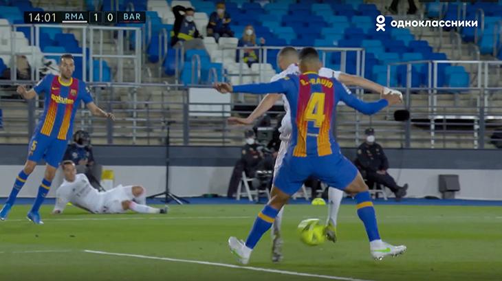 Эстетически прекрасный гол Бензема: переправил пяточкой в ближний –«Реал» забил «Барсе» первым же ударом