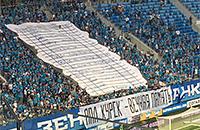 «Курск» – вечная память». Баннер фанатов «Зенита»