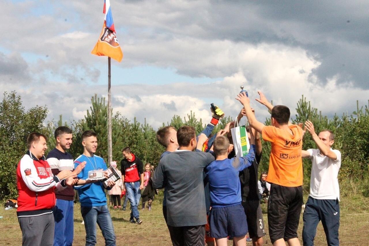 Сотрудник «Урала» построил стадион «Сантьяго Полдневая»