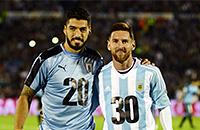 Сборная Аргентины по футболу, Луис Суарес, Барселона, ЧМ-2030, Сборная Уругвая по футболу, Лионель Месси