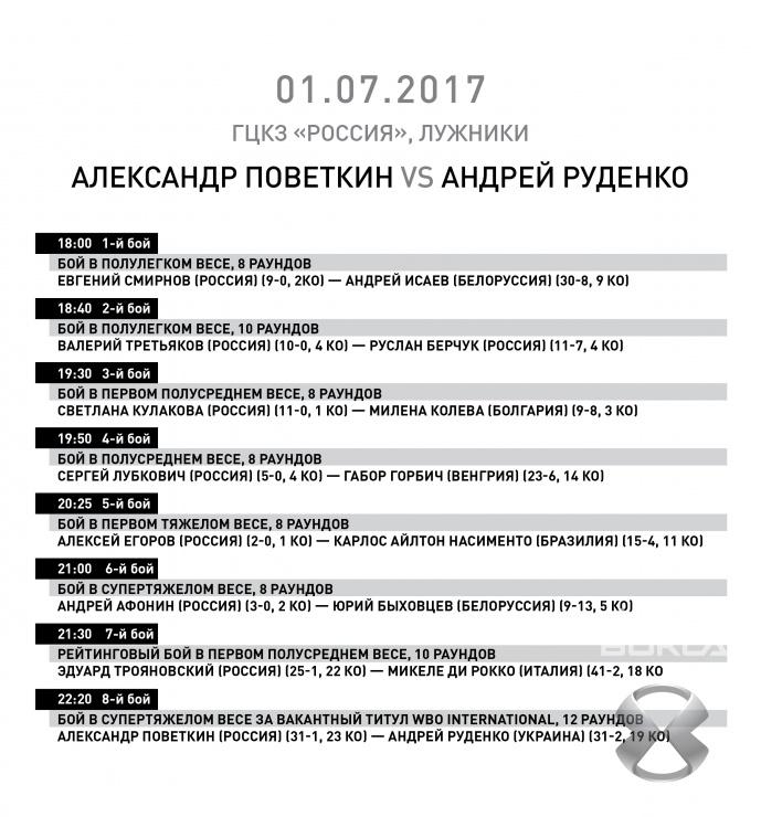 https://s5o.ru/storage/simple/ru/edt/22/09/2d/94/rue04bc0418ea.jpg