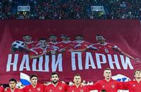 Сборная России по футболу, сборная Шотландии по футболу, Лига наций УЕФА, Станислав Черчесов