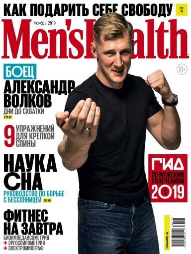 «Выходишь с флагом России или нет – это все хрень полная». Интервью Александра Волкова, который комментировал бой Хабиба на Первом