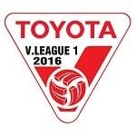 высшая лига Вьетнам