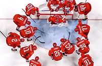 Россия борется за золото Олимпиады в хоккее. Онлайн