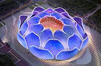 стадионы, Гуанчжоу, высшая лига Китай