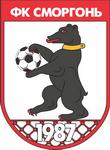 Сморгонь - logo
