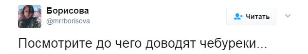 https://s5o.ru/storage/simple/ru/edt/23/5e/ec/c1/rue5b11f3f9aa.png