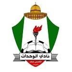 Аль-Вихдат