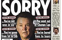 Манчестер Юнайтед, Луи ван Гал, премьер-лига Англия, обзор прессы