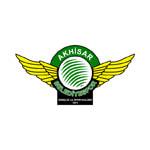 أخيسار بيليديا - logo