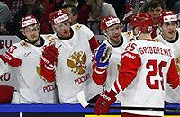 Россия проиграла чехам. Но забросила две красивые шайбы