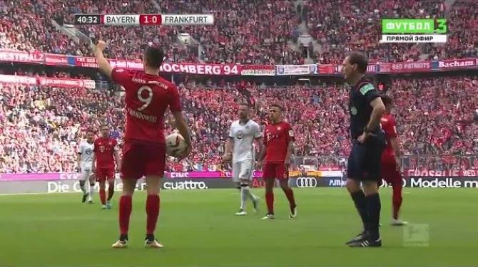 Смотреть футбол бавария против вамперси