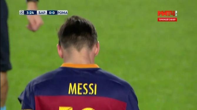 Барселона рома видео обзор