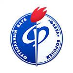 FC Fakel Voronezh - logo