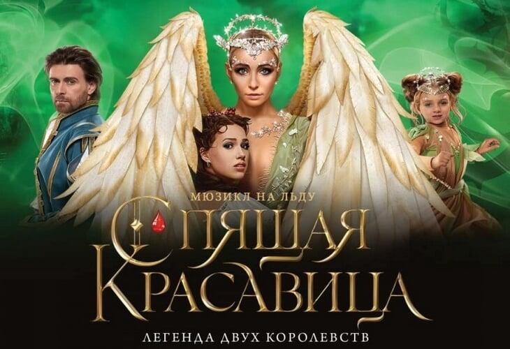 Знаете, кому больше всех заплатили за шоу с Загитовой? Не Алине и не Навке, а замначальника «Хрустального» (8 млн, он указан артистом)