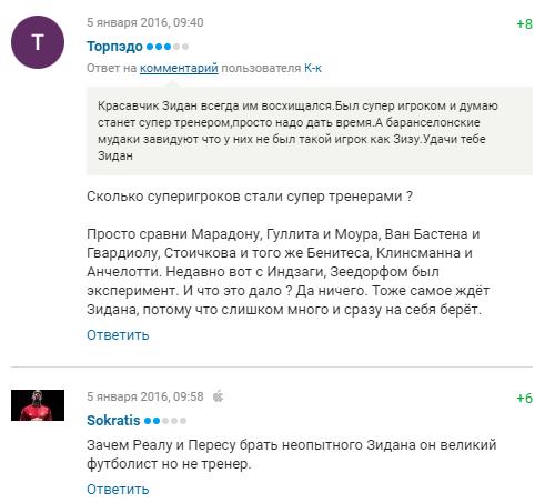 https://s5o.ru/storage/simple/ru/edt/25/d2/04/37/rue87d80a8d07.png