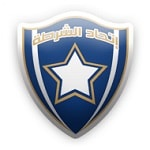 Иттихад Аль-Шурта - logo