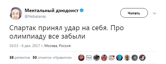 https://s5o.ru/storage/simple/ru/edt/27/07/46/ba/rue08d6a4cf07.png