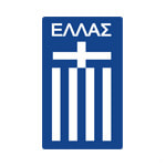 Греция U-17 - logo