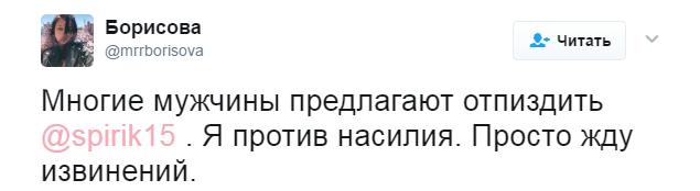 https://s5o.ru/storage/simple/ru/edt/27/81/5e/25/rue86231739eb.png