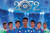 Три звезды Лалитпура. Страшные реалии непальского футбола