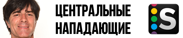 https://s5o.ru/storage/simple/ru/edt/28/50/92/89/rueb94cd9e275.png