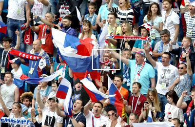 Мини-игра: найди все символы российского футбола