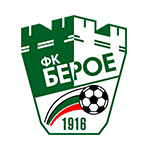 Берое - статистика Болгария. Высшая лига 2012/2013